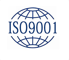 ISO9001质量管控体系